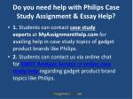 do you need help with philips case study assignment essay help
