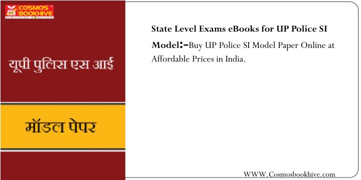 State Level Exams eBooks for UP Police SI Model