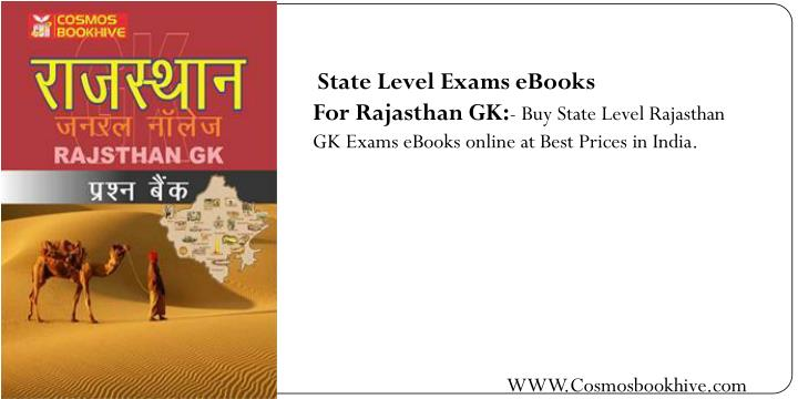 State Level Exams eBooks