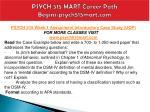 psych 515 mart career path begins psych515mart com2