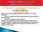 psych 515 mart career path begins psych515mart com20