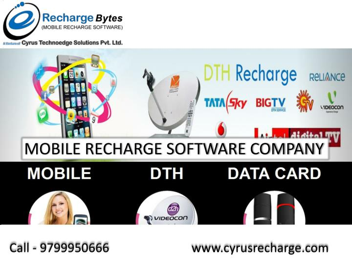 MOBILE RECHARGE SOFTWARE COMPANY