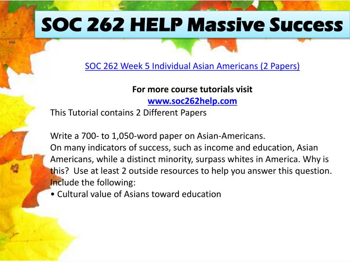 SOC 262 HELP Massive Success
