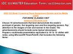 soc 333 master education terms soc333master com13