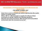 soc 333 master education terms soc333master com6