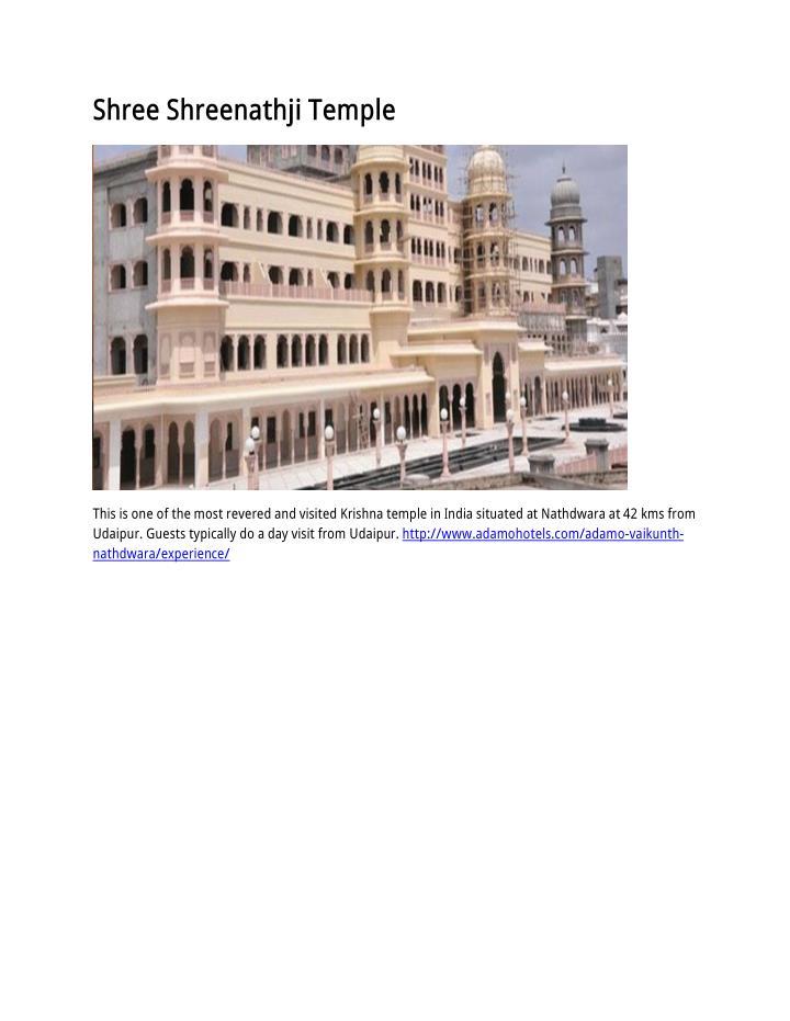 Shree Shreenathji Temple