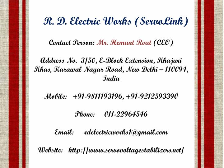 R. D. Electric Works (