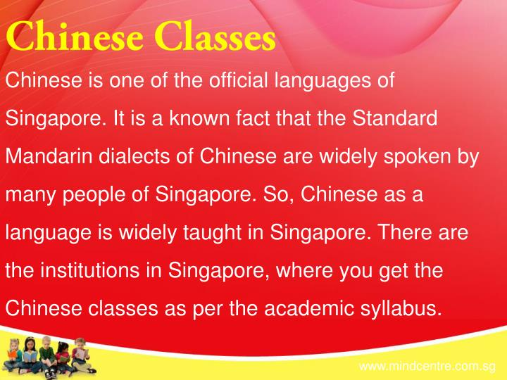 Chinese Classes