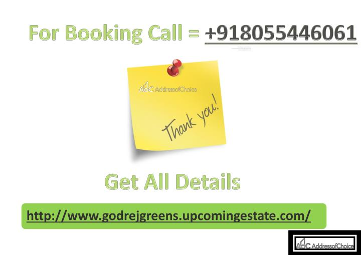 For Booking Call =