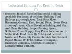industrial building for rent in noida1