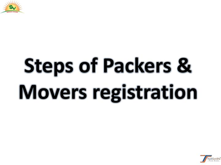 Steps of Packers &