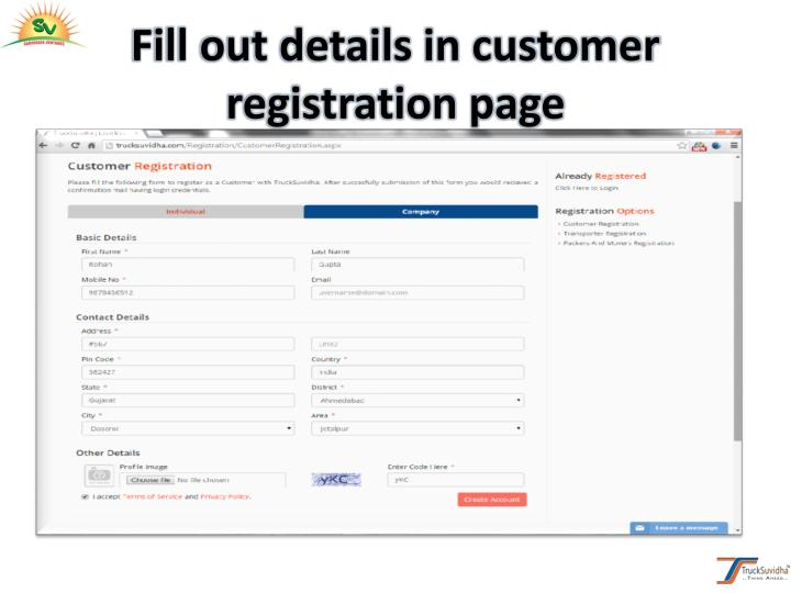 Fill out details in customer