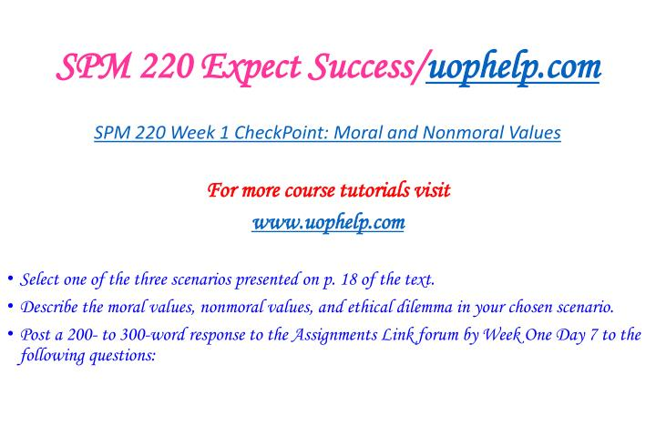 Spm 220 expect success uophelp com2