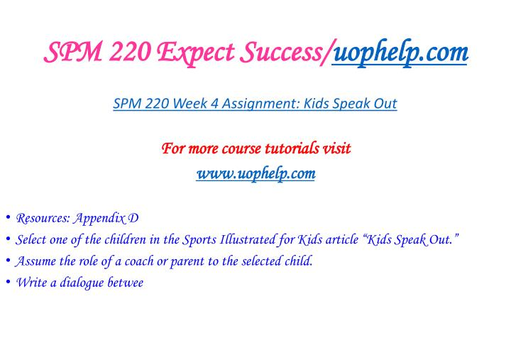 SPM 220 Expect Success/