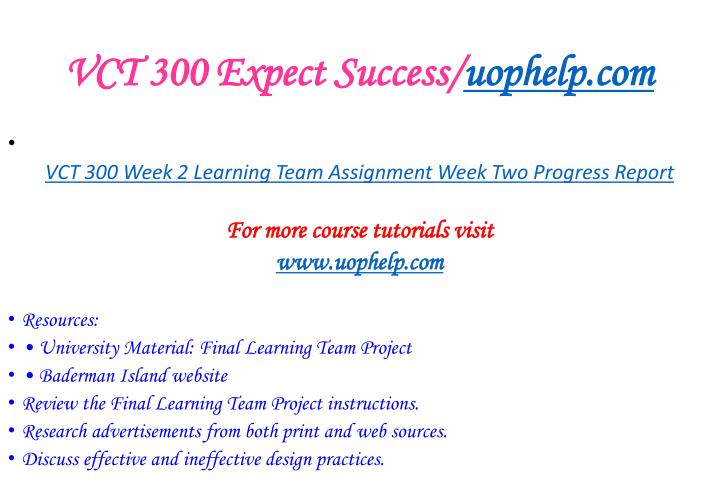 VCT 300 Expect Success/