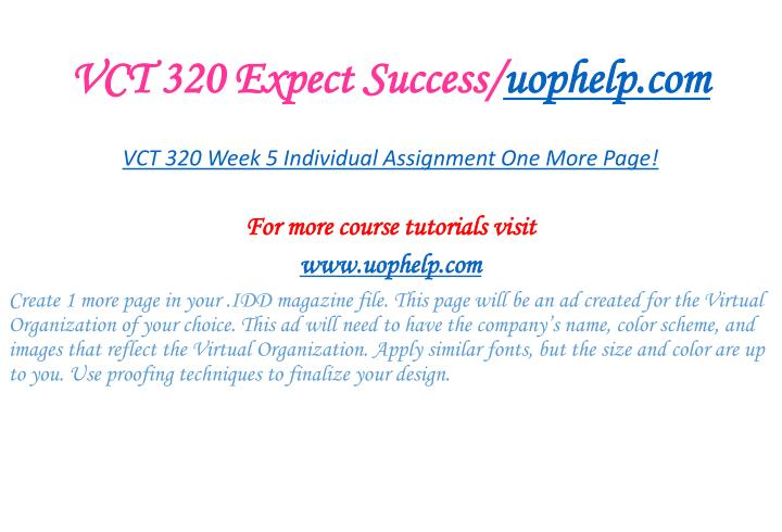 VCT 320 Expect Success/