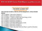 psy 410 assist career path begins psy410assist com1