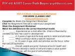 psy 410 assist career path begins psy410assist com2