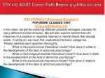 psy 410 assist career path begins psy410assist com4
