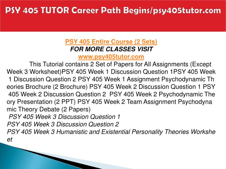 Psy 405 tutor career path begins psy405tutor com1