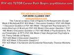 psy 405 tutor career path begins psy405tutor com1