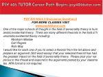 psy 405 tutor career path begins psy405tutor com10
