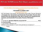 psy 405 tutor career path begins psy405tutor com12