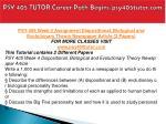 psy 405 tutor career path begins psy405tutor com13