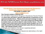 psy 405 tutor career path begins psy405tutor com16