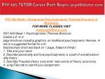 psy 405 tutor career path begins psy405tutor com2