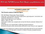psy 405 tutor career path begins psy405tutor com20