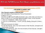 psy 405 tutor career path begins psy405tutor com7