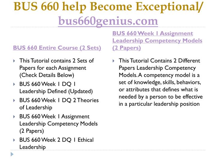 Bus 660 help become exceptional bus660genius com1