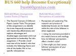 bus 660 help become exceptional bus660genius com6