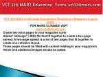 vct 320 mart education terms vct320mart com11