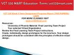 vct 320 mart education terms vct320mart com12