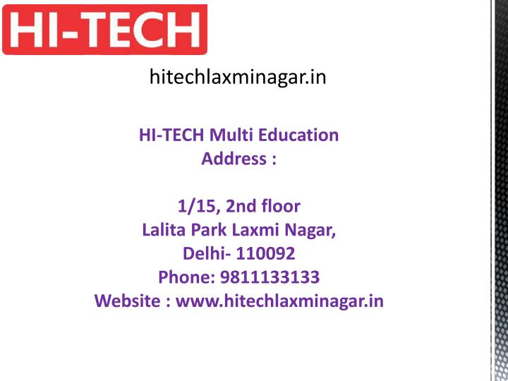HI-TECH Multi Education
