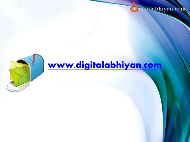 www.digitalabhiyan.com