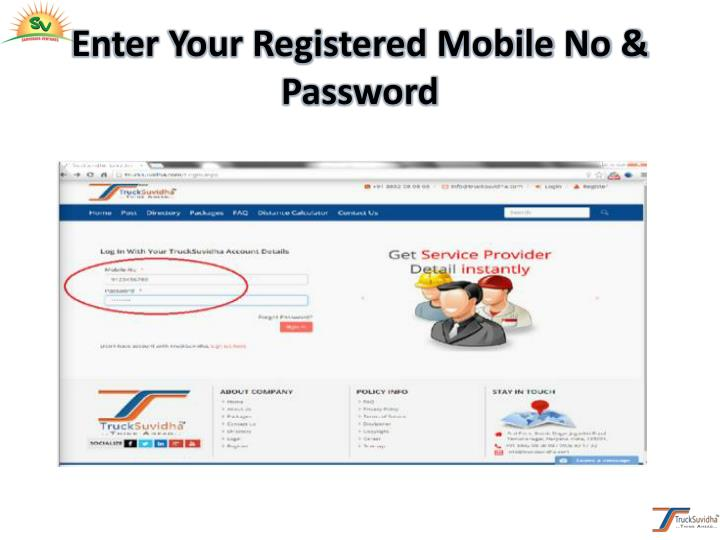Enter Your Registered Mobile No &