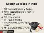design colleges in india
