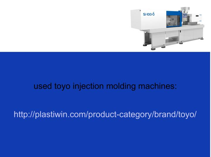 used toyo injection molding machines: