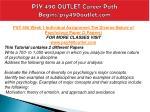 psy 490 outlet career path begins psy490outlet com4