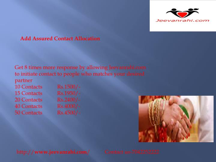 Add Assured Contact Allocation