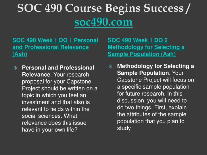 Soc 490 course begins success soc490 com2