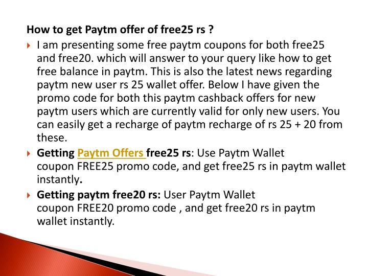 How to get Paytm offer of free25