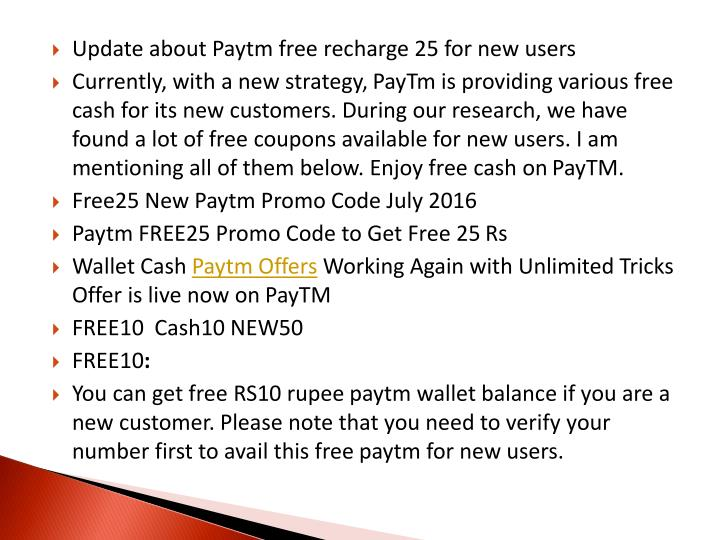 Update about Paytm free recharge 25 for new users