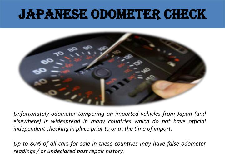 Japanese odometer check