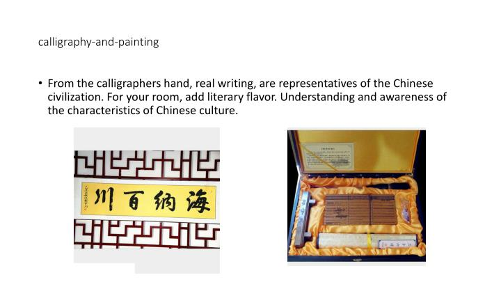 calligraphy-and-painting