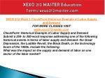 vct 420 edu and inspiring vct420edu com5