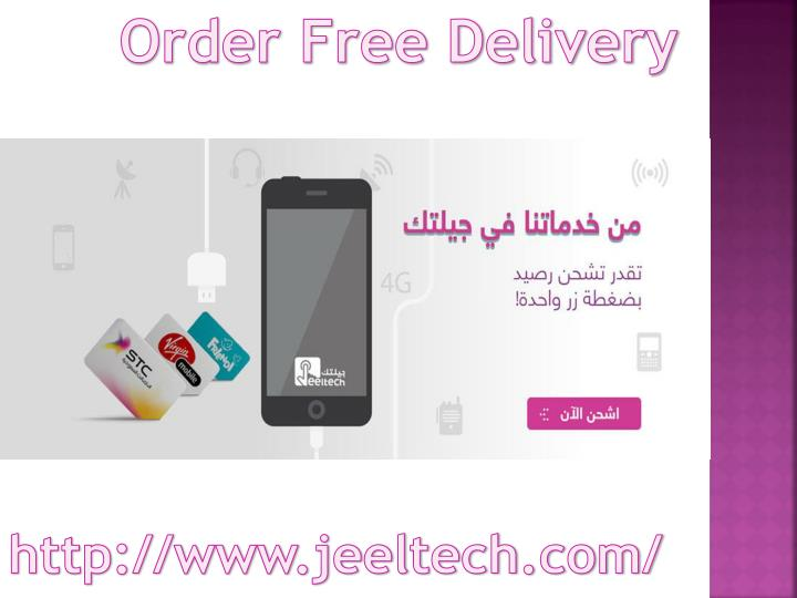 Order Free Delivery